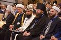 Дамир Мухетдин выступил на международной конференции в Бишкеке