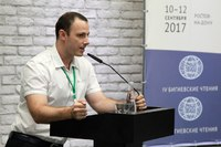 """IV Всероссийская конференция """"Бигиевские чтения"""""""
