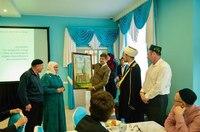 Маджлис (торжественный прием) Главы Санкт-Петербургского Мухтасибата