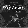 III Международный фестиваль искусств востока Dairafest в Петербурге