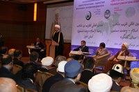 Всемирный форум по сближению мазхабов «Единство Ислама – единств