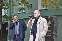Открытие памятника Льву Гумилеву 01.10